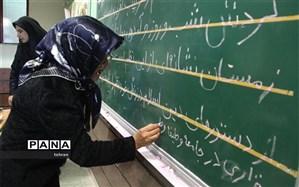 جلسه مسئولین سوادآموزی مناطق شهر تهران برگزار شد