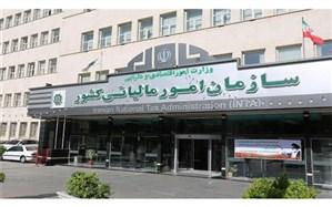 مجلس 2  ماه برای دریافت مالیات از اینفلوئنسرها مهلت داد