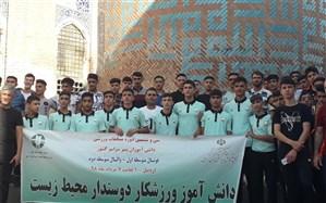 بازدید شرکت کنندگان در سی و ششمین دوره مسابقات ورزشی از مجموعه جهانی شیخ صفی