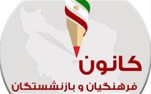 واریز 85 میلیارد ریال به حساب فرهنگیان بازنشسته اردیبهشت و خرداد 98