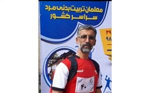 دبیر تربیت بدنی تبریزی مقام نخست رقابت های علمی تخصصی کشور را کسب کرد