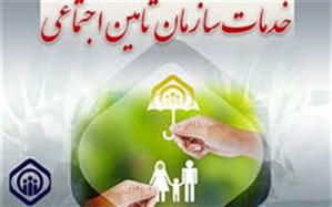 71 درصد جمعیت استان تحت پوشش خدمات تأمین اجتماعی هستند