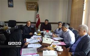 جلسه شورای نظارت بر مدارس و مراکز غیر دولتی آموزش و پرورش در منطقه 17