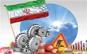 پیشبینی تغییرات اقتصادی ایران تا ۲۰۲۴ + اینفوگرافی