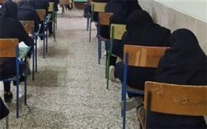 آغاز امتحانات نهایی دانشآموزان از 17 خرداد