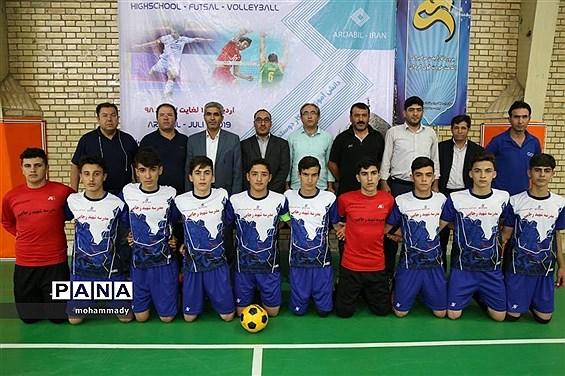 رقابتهای ورزشی دانشآموزان سراسر کشور- فوتسال در اردبیل