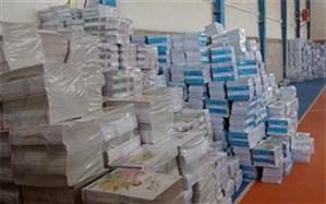 آغازتحویل کتابهای درسی دانشآموزان ناحیه دو شهرری