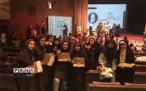 دانش آموزان دبیرستان فرزانگان 3 در جشنواره ملی ابن سینا درخشیدند