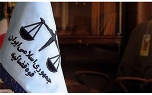 """بازداشت """"سحر تبر"""" به دستور دادسرای ارشاد + تصویر"""