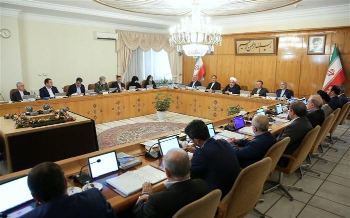 در جلسه هیئت دولت به ریاست دکتر روحانی؛