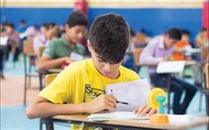 آغاز ثبتنام آزمون تکمیل ظرفیت پایه هشتم مدارس استعدادهای درخشان از 12 مرداد