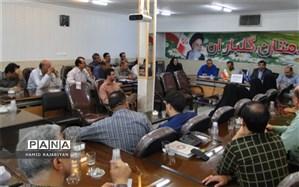 جلسه شورای اداری آموزش و پرورش شهرستان برخوار برگزار شد