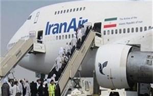 آمادگی کامل فرودگاه بین المللی ارومیه برای انجام 13 پرواز حج