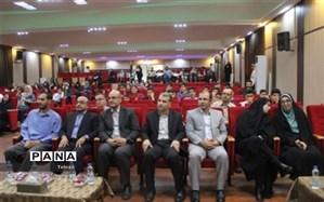 اختتامیه جشنوار نوجوان سالم در منطقه 13
