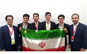 4 مدال؛ آورده دانشآموزان ایرانی از المپیاد جهانی شیمی
