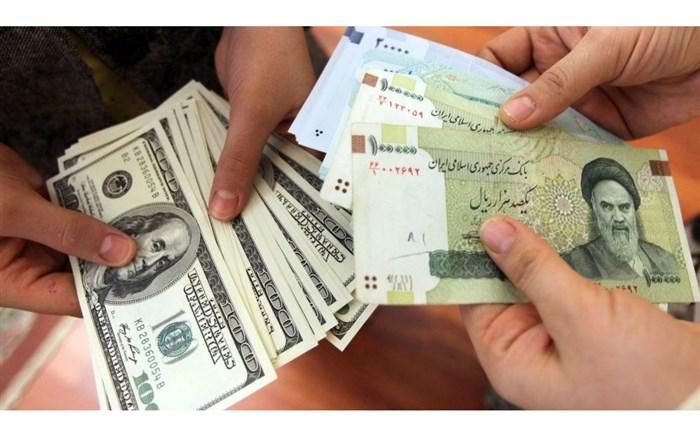 کاهش نرخ دلار