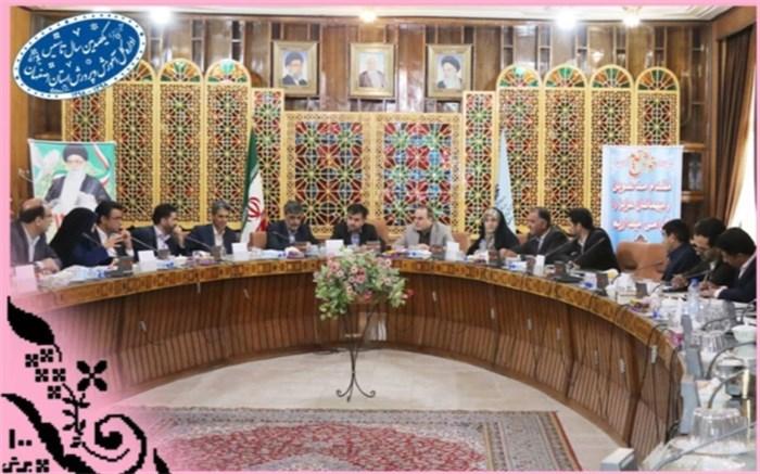 جلسه آموزش و پرورش