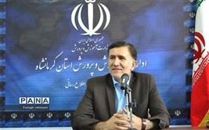 موفقیت برجسته دانشآموزان استان کرمانشاه در مسابقات فرهنگی و هنری