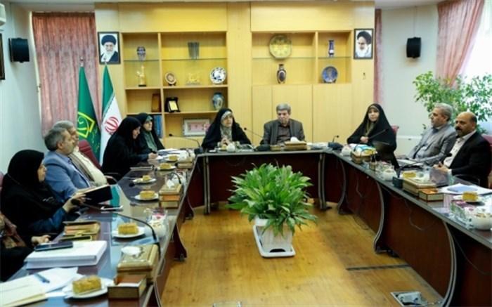جلسه مشترک معاونت ریاستجمهوری در امور زنان و خانواده و سرپرست وزارت آموزش و پرورش