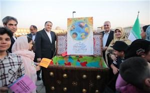 پوستر سی و دومین جشنواره فیلم های کودکان و نوجوانان رونمایی شد