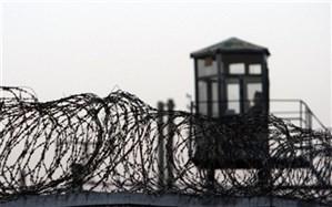 ۴ زندانی از ندامتگاه کچویی کرج  فرار کردند