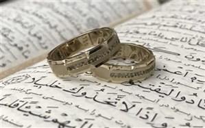 برگزاری جشن ازدواج چهل زوج جوان در پاکدشت