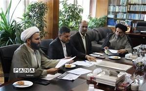 برگزاری جلسه  همکاری های حوزه های علمیه و آموزش و پرورش شهر تهران