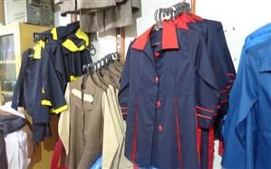 قیمت نهایی  لباس فرم دانش آموزان کهگیلویه و بویراحمد اعلام شد