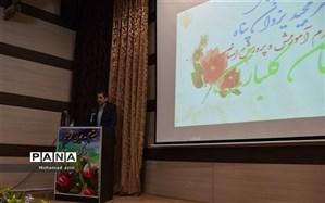 برگزیدگان مدارس برتر آموزش و پرورش تجلیل شد