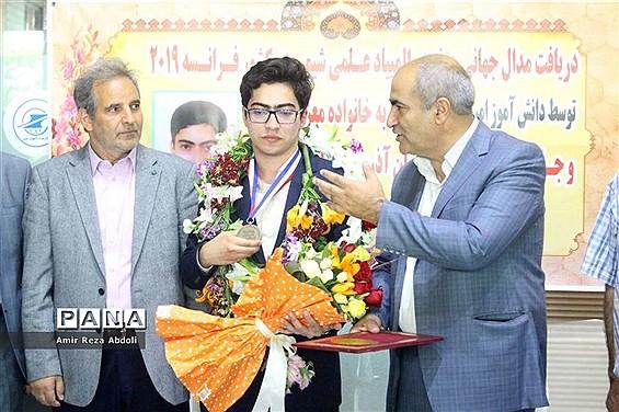 استقبال از دانشآموز مدال آور المپیاد جهانی شیمی