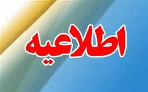 تعطیلی مدارس مهران از چهارنشبه تا دوشنبه