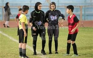 حرکت جالب در بوشهر؛ داوران زن برای فوتبال پسران قضاوت کردند + تصویر