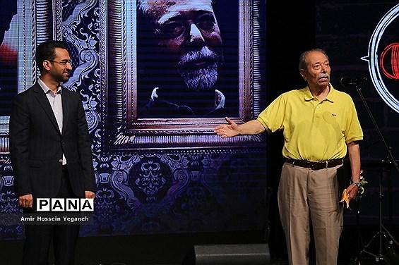 اختتامیه  جشنواره فیلم سینما تورز در کیش