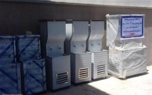 ۱۵ دستگاه آبسردکن برای تامین آب شرب در فردوس تهیه شد