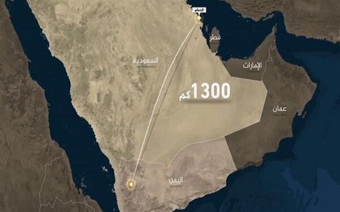 یمن عربستان