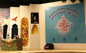 دانش آموزان زنجانی در مسابقات قرآن، عترت و نماز افتخار آفریدند