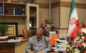سلسله انتصابات مدیران مدارس منطقه «ج» در منطقه۱۶