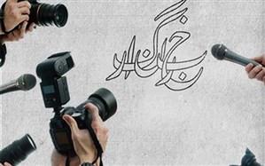 دو خانواده شهید رسانه نهاوند تجلیل میشوند