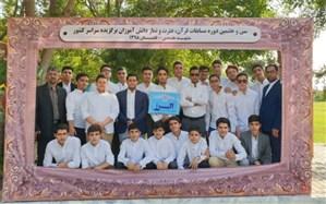 افتخار آفرینی دانش آموزان البرزی در مسابقات قرآن، عترت و نماز کشوری