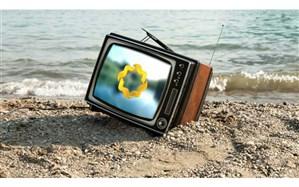فیلم سینمایی «افسانه بن هال» برای اولین بار از شبکه چهار پخش می شود