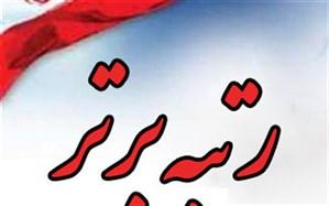 دانش آموزان فیروزه ای، مقام دوم استان را در امتحانات نهایی خرداد98 کسب کردند.