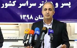 بابویی در بوشهر: تلاش میکنیم برخی مسابقات ورزشی را با استفاده از ظرفیت شبکه شاد برگزار کنیم