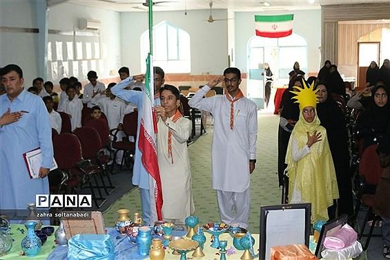 آیین اختتامیه طرح اوقات فراغت تابستان 98 کانون فرهنگی تربیتی شهید مقصودی