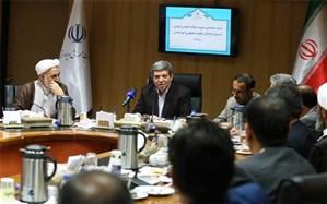 حسینی: قوانین مربوط به املاک و ظرفیتهای آموزشوپرورش احصا شود
