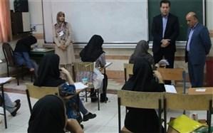 برگزاری آزمون آموزشکده های فنی و حرفه ای و کارشناسی ناپیوسته سال98 دراسلامشهر