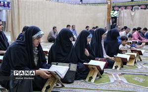 حضور برگزیدگان مسابقات استانی قران کریم مازندران در مرحله مقدماتی کشوری
