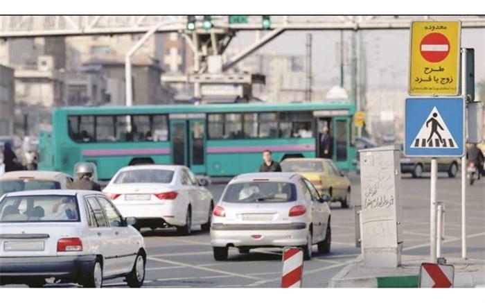 ترافیک - طرح زوج و فرد