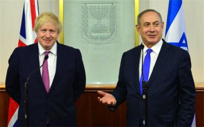 نتانیاهو جانسون