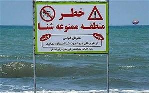 جزئیات حادثه غرق شدن سه نفر از فرهنگیان در رامسر