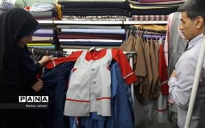 لزوم تکمیل اطلاعات آموزشگاه ها در ثبت سامانه کشوری پوشاک مدارس
